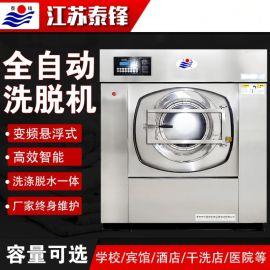 全钢自动洗脱机,变频悬浮式工业洗脱机