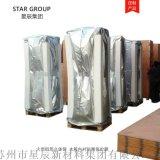 定做防潮真空防静电铝塑复合立体袋 电气设备运输包装