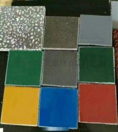 彩色金刚砂耐磨地坪 红色绿色黑色耐磨地坪硬化剂