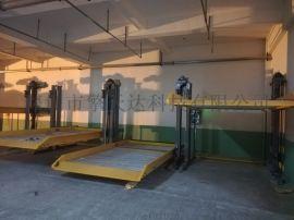 二层简易升降立体停车库 地下室安装两层立体车库