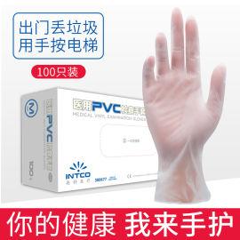 一次性手套pvc乳胶橡胶**厨房家用丁晴防水食品级加厚餐饮检查
