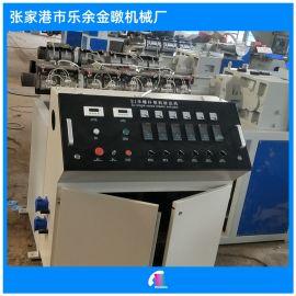 厂家直销熔喷布生产线 口罩过滤熔喷布机生产设备