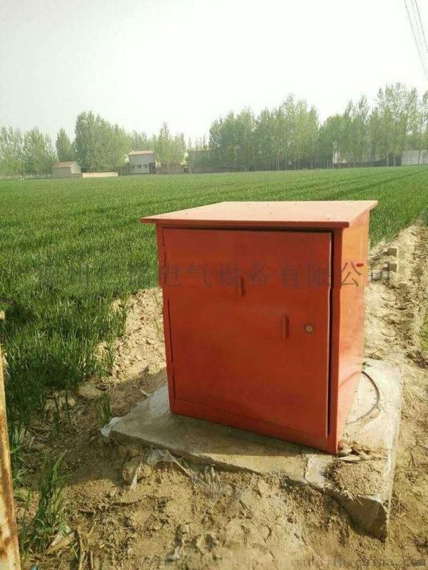河南厂家射频卡灌溉控制器智能管理系统