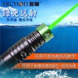 ARCHON奥瞳JI绿激光手电筒 强光潜水手电筒