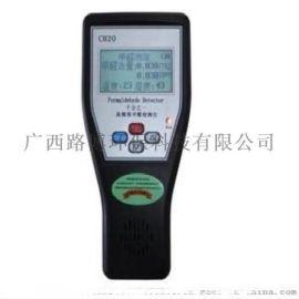 家用甲醛检测仪器 空气中的甲醛