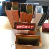 貼仿木皮鋁方通木紋形象牆,廣告牆手仿木紋型材鋁方管
