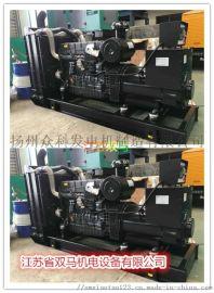400kw上海凯普柴油发电机组
