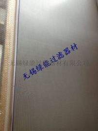 1800目不锈钢滤网 不锈钢筛网 不锈钢丝网 齐全