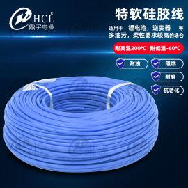 特软硅胶线 耐高温200度硅橡胶航模线