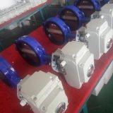 BR-20A精小型智能调节型电动执行器