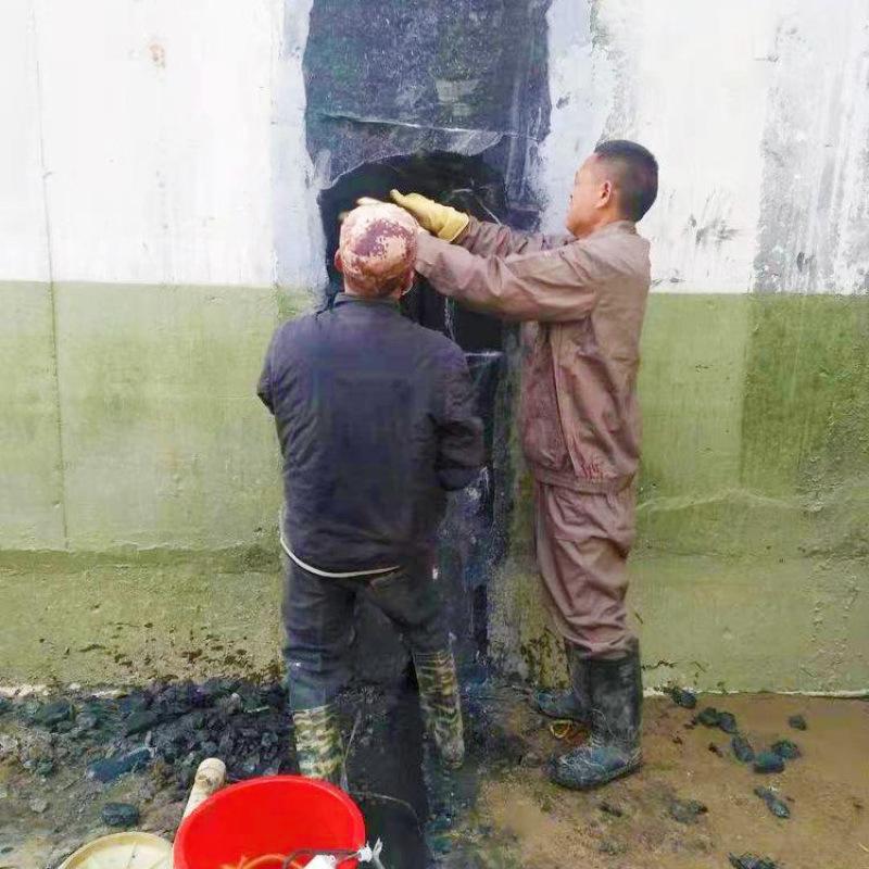 衢州鐵路隧道堵漏-污水池地板縫堵漏施工方法