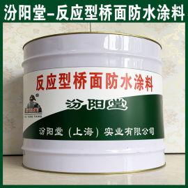 反应型桥面防水涂料、良好的防水性、耐化学腐蚀性能