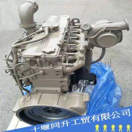全新康明斯qsl9发动机总成6D107
