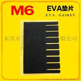 圆形异形耐磨防滑EVA 脚垫