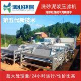 盾构洗沙泥浆脱水机 工地泥浆脱水机型号 建筑泥浆榨干设备