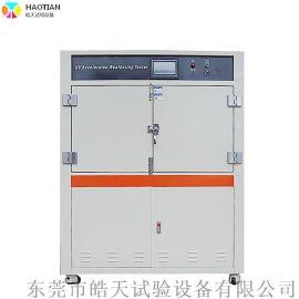 江苏集成器紫外光老化试验箱,塑胶紫外线老化测试机