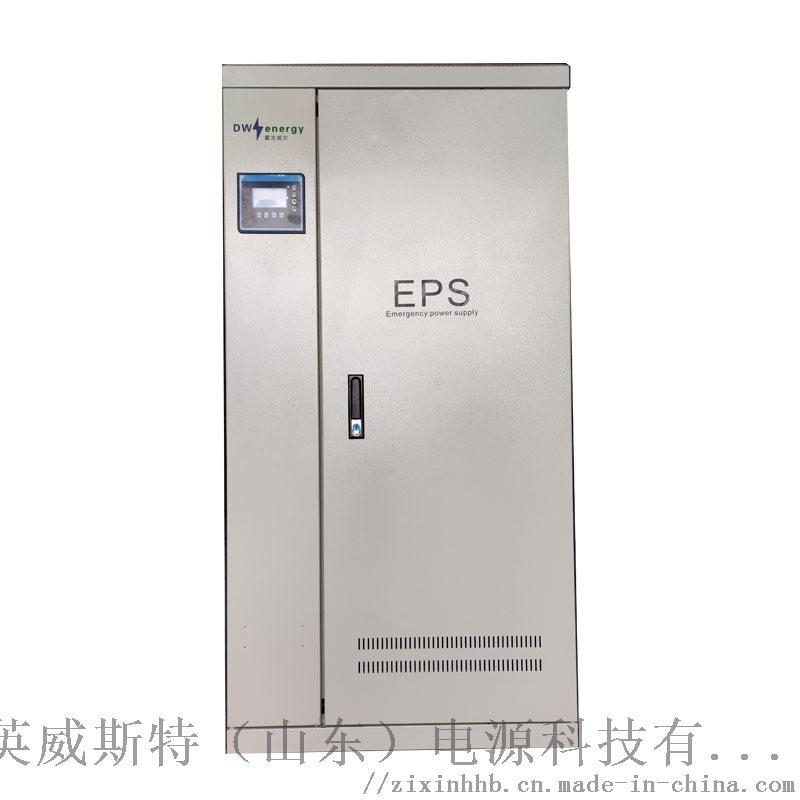 eps消防电源 eps-55KW EPS应急照明
