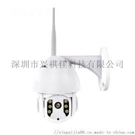 室外防水监控智能全彩夜视高清wifi摄像头