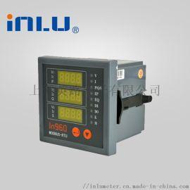 供应IN960智能配电仪表