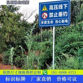 交通安全标识标牌三角圆 示反光牌禁停牌限速限高