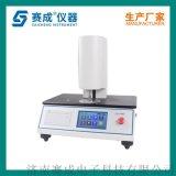 薄膜测厚仪 纸张纸板厚度测量仪