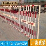 潮州基坑护栏生产厂家 临边护栏现货 黄黑色/红白色