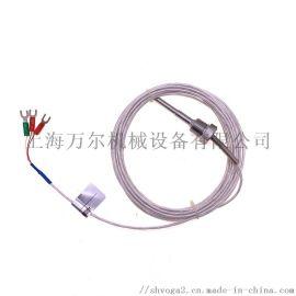 复盛空压机温度传感器2605700780