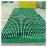 网篦式玻璃钢格栅 霈凯 铺砂格栅 纤维格栅