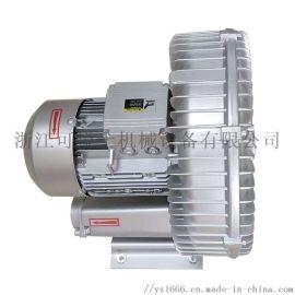 漩涡风机高压旋涡式气泵真空泵强力鼓风机工业曝气增氧机