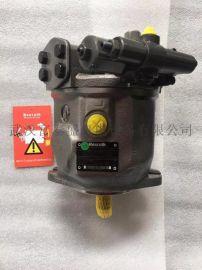 三一混凝土泵车A11VLO190批发