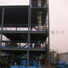温州生产硅树脂厂家 耐高温涂料硅树脂