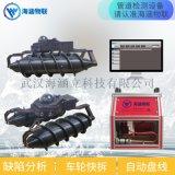 管道机器人-HHL-X1全地形机器人高水位、高淤泥