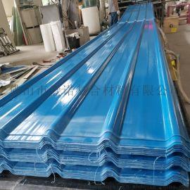 屋顶防腐瓦 耐酸碱玻璃钢瓦定制
