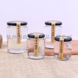 玻璃瓶圆形瓶罐头瓶透明瓶牛肉酱瓶辣椒酱瓶密封罐