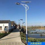 直銷太陽能燈 一體化路燈鋰電池太陽能燈