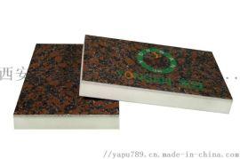 西安保温装饰一体化板