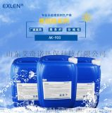 無磷緩蝕阻垢劑 AK-800