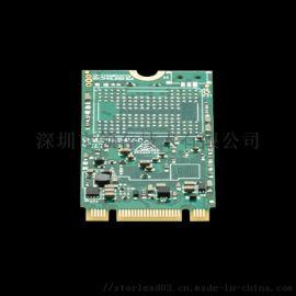 领存工业级防震动M.2_2242 SATA固态硬盤