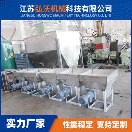 全自动小料配方机 不锈钢pvc辅料配料系统