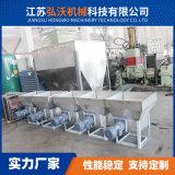 全自動小料配方機 不鏽鋼pvc輔料配料系統