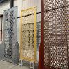 南昌仿木紋復古鋁窗花 室內大堂木紋鋁花格窗
