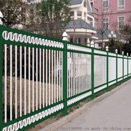 汕尾小区铁艺围栏 厂家直销锌钢围墙护栏