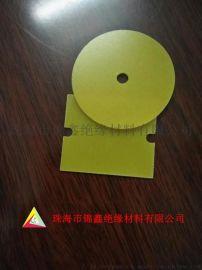 FR4绝缘板,环氧板、黄色绝缘板加工