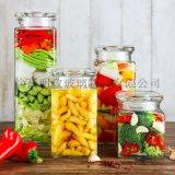 泡菜罈雜糧罐儲藏罐乾果罐玻璃瓶密封瓶罐頭瓶茶葉罐