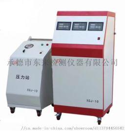 厂家直销 耐内压性能管材静液压爆破试验机