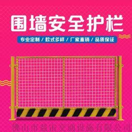 顺天下基坑护栏网可移动工地施工工程防护栏铁马