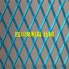 成都菱形钢板网 成都重型钢板网 成都钢板网护栏网