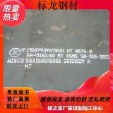 容器板Q345R切割按尺寸下料數控零割