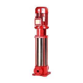 XBD(I)型立式多级消防泵 并联增压高扬程水泵
