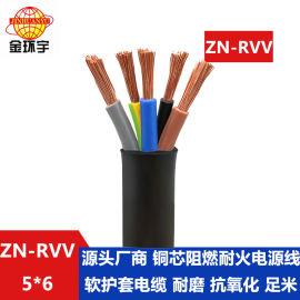 金环宇电缆 阻燃耐火电缆ZN-RVV 5X6